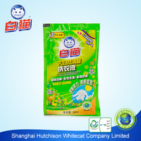 30ml Natural Outdoor Freshness Laundry Liquid Detergent (for promotion)