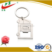 2015 chromium on brushed bottle opener key chain