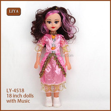 Custom high quality new design lovely fat doll