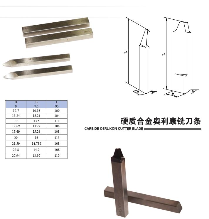 Chinese Manufacturer, carbide cutter, Oerlikon milling cuter