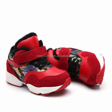 2015 new model Children basketball sport shoes made in China