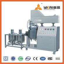 ZJR-100 fruit jelly making machine,cheese machine,food mixer