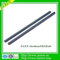 50mm full thread rod