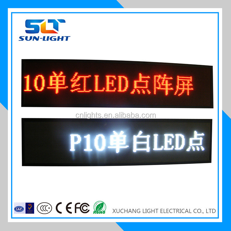 Alibaba Sign In China Slt New Design P10 Scrolling Text Message ...