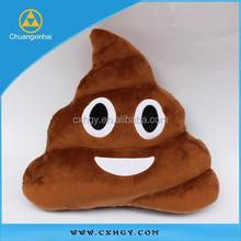 2015 Best Selling High Quality poop emoji pillow