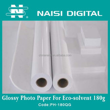 180gsm high glossy inkjet album photo paper