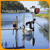 1.3HP 1.5HP 2.5HP Inflatable Boat Motor Outboard