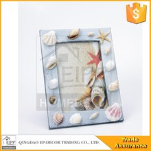 High Quality Luxuries Gift Baby Boy Photo Frame