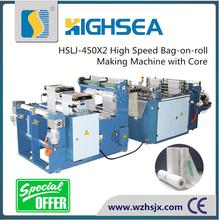 NEW CE alibaba china plastic polythene self closing zipper bag making machine