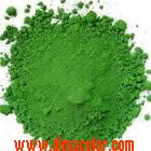 Pigmento verde 36-( ftalocianina verde y6gf)