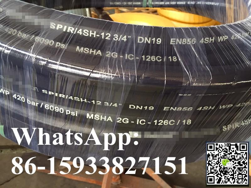 EN856 3/4 дюйма 4SH высокого давления стальная спираль гидравлический шланг сделано в завод с высоким качеством