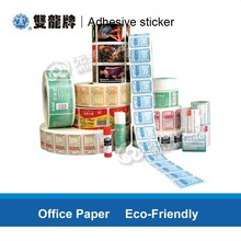 2015 wholesale printed label stickers & adhesive sticker & color printing sticker paper