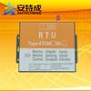 Industrial ATC-RTU-60A14 m2m gsm gprs rtu data logger for flow meter