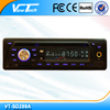 bus dvd player with sd/usb/mic