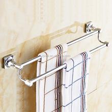 Zinc Twin Towel Holder, Chrome Finish Bathroom Accessories, X16561B