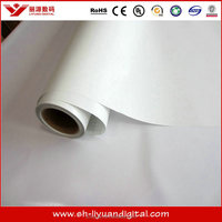 high quality pvc self adhesive cold laminating film for photo paper in roll