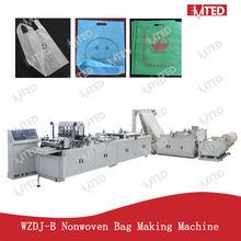 WZDJ-A700 Full Automatic Multifunction Machinery Non Woven Fabric Bag Making Machine