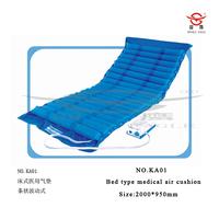 medical air bed manufacture air bed air cushion bed