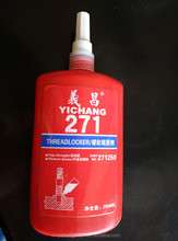 271 Anaerobic Thread Locker stick Removable Adhesive