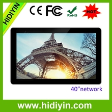 "40""WIFI/RJ45 digital signage display supports file in all format, remotely control whenever wherever"