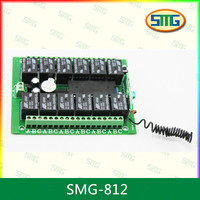 SMG-812 DC12V RF Wireless multi channel long distance transmitter and receiver