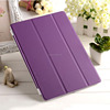top sale tablet case smart cover for ipad air , for ipad cover
