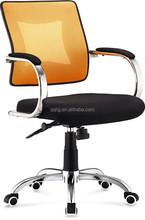 modern best seller office staff fabric task chair JY3023