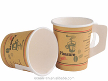 New product coffee paper cup with handle