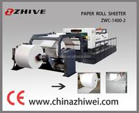 Rotary sheeter/jumbo roll slitting machine
