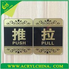 High quality custom made acrylic open closed door sign custom manufacturer