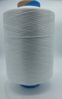 Drawn Textured Yarn Elastic Elastic yarn
