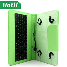 leather case with keyboard for 9.7 inch tablet pc,7.85 inch keyboard case for android tablet