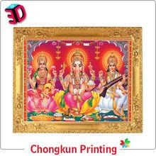 Hot 3d hindu god picture