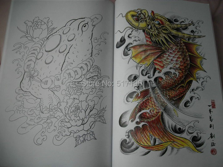 Wholesale new japanese style tattoo flash sketch book a4 for Dragon koi for sale