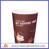 Protion Biodegradable Disposable Cups