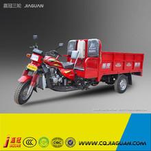 Economical 3 Wheel Chopper, New Product Rickshaw