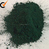 iron oxide pigment (iron oxide red/yellow/green/black )