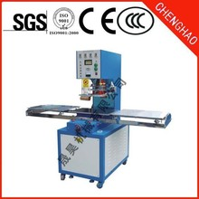 high frequency welding pvc blister packing machine, China Leading Manufacturer