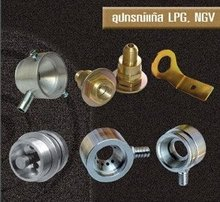 LPG & NGV Fitting