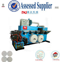 Automatic counting embossing printing paper cup tray machine plant