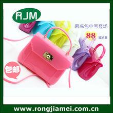Original ITALY Mini candy bag. PVC shoulder bag