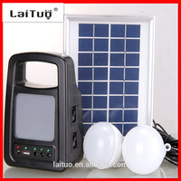 2015 new hot selling can be custmized new Multi-functional dp rechargeable led industrial emergency light solar energy lamp