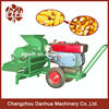 Top quality corn thresher machine with mixed batch