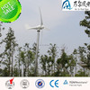 Free shipping! mini wind power generator 400w wind turbine with Good Quality, CE Approved