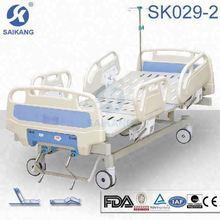 HOT!!!SK029-2 SAIKANG adjustable bed frame