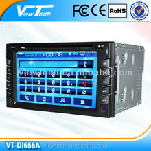 """6.2"""" touch screen double din car stereo car dvd player"""