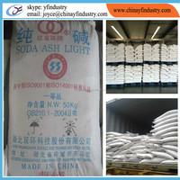 the price of industry grade soda ash/sodium carbonate (na2co3)