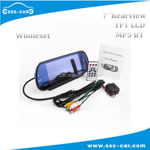 7 inch tft lcd car rear view mirror monitor with touch button, mp5, bluetooth, fm