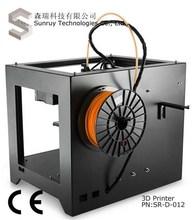 fdm tecnologia 3d stampante in metallo per la vendita stampante porcellana