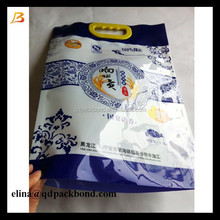 Custom printing rice bag,ny/pe vacuum rice bag, 2.5kg 5kg 10kg rice packaging bag